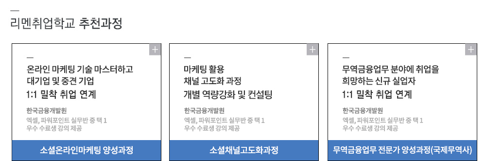contents_pc_190524.png